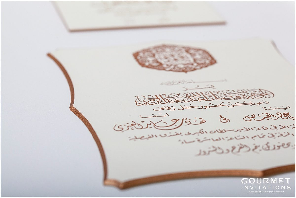 Charming Gourmet Invitations