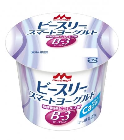「ビースリー® スマートヨーグルト」7月3日(火)より宅配専用で新発売
