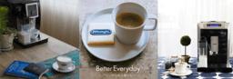 デロンギ初の公式インスタグラム@delonghi_japanが5月16日(水)オープン!全自動コーヒーマシンも当たる!