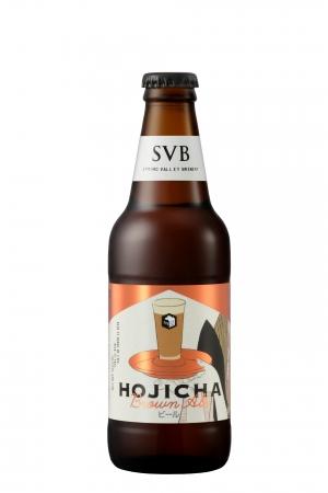 """~ヘッドブリュワー三浦が1年間の共創期間を経て完成させた""""旨味""""を追求したビール~「HOJICHA Brown Ale」を新発売"""