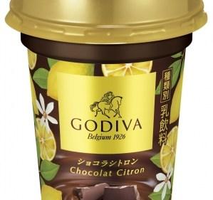 「GODIVA ショコラシトロン」6月26日(火)より全国のCVSで新発売