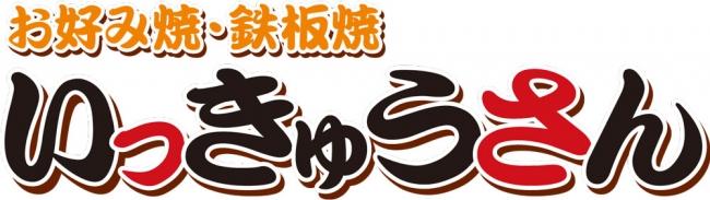 大阪北部地震復興支援キャンペーンについて