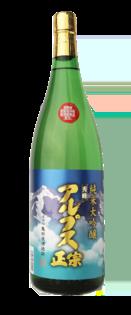 亀田屋酒造店の3銘柄、 欧州最大級のアルコール飲料見本市「Vinitaly」の コンペティションにて5つ星認定!