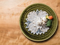 伊良湖岬の天然トラフグのフルコースが那須で食べられる一夜