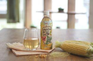 一つひとつ手摘みで収穫した北海道産の 「とうもろこしのひげ」を使用! 「とうもろこしのおいしいひげ茶」リニューアル発売 ~初夏に食物繊維入りのひげ茶で健やかな毎日を~