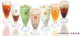 全12店舗の春水堂を巡ってタピオカミルクティー100杯無料!? 日本上陸5周年を記念したスタンプラリー「Get100タピ」を開催!