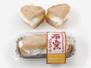 パンなのにスイーツ!? ライ麦入りプチクルミバゲット使用 「石窯パンスイーツ」 7/3(火)より2品同時発売