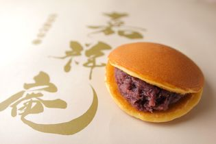 毎朝焼きあげる皮が自慢のどら焼き専門店「嘉祥庵」が 7月7日に東京・神保町にオープン