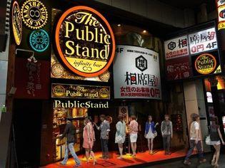 """関西初出店!スタンディングバー 「The Public stand阪急東通り店」7月6日オープン  時間無制限・出入り自由!""""大人の空間""""で100種類以上飲み放題"""