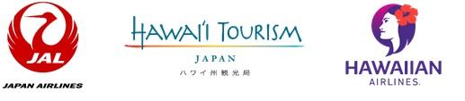 ハワイ州観光局、日本航空、ハワイアン航空、共同でハワイ島プロモーションを開始