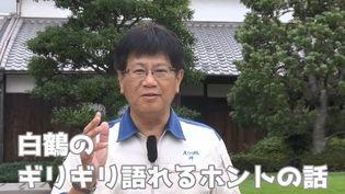 動画「白鶴のギリギリ語れるホントの話  第1回まるのヒミツ」公開