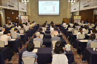 トリプルリスク啓発セミナー in 長野を開催