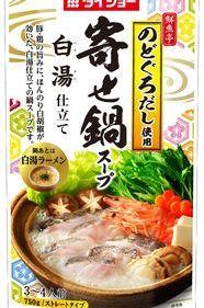 今年も到来!魚介のおいしい季節は「鮮魚亭」の鍋スープ 『鮮魚亭 寄せ鍋スープ 白湯仕立て』新発売  脂がのった「のどぐろ」だしでいただく極上の味