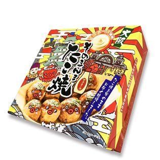 """本場・大阪のたこ焼が特殊製法で""""そのまんま""""スナック菓子に! こだわりの隠し味、出来立ての風味が楽しめるお土産の新定番登場"""