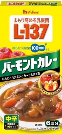 """ハウスの""""乳酸菌L-137""""を普段の食事で! 「まもり高める乳酸菌L-137 バーモントカレー」など発売"""