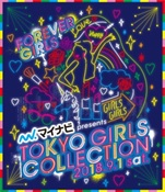 カバヤ食品「さくさくぱんだ」で『マイナビ presents 第27 回 東京ガールズコレクション2018 AUTUMN/WINTER』に初協賛