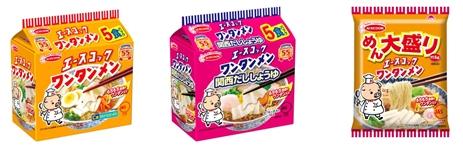 (袋)ワンタンメン 5食パック/関西だししょうゆ 5食パック リニューアル(袋)ワンタンメン 大盛り 新発売