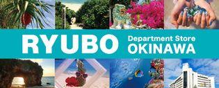 日本好きが集う「バンコク日本博2018」にて 「沖縄のいいモノ」スイーツ、工芸品をタイへ発信
