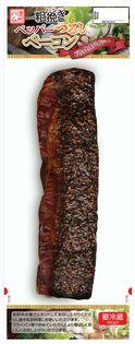 スモークの風味豊か たっぷりのブラックペッパーがスパイシー! 『粗挽きペッパーつるしベーコン』 新発売