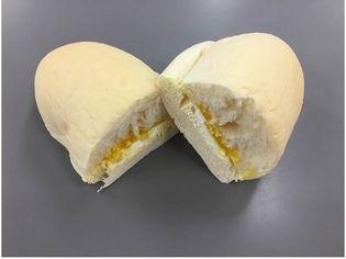 秋の味覚を楽しむ 「芋」「栗」を使用した菓子パンが新登場!