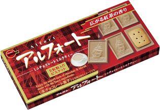 ブルボン、アフタヌーンティーの味わい 「アルフォートミニチョコレートミルクティー」を 9月4日(火)に新発売!