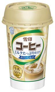 【雪印メグミルク】『雪印コーヒー ミルクたっぷり仕立て カフェインレス』200g2018年9月18日(火)より新発売
