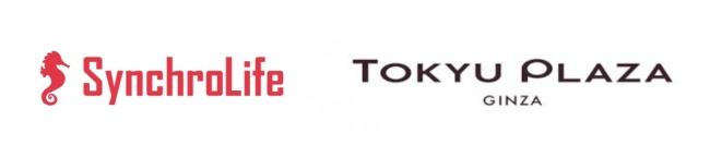 トークンエコノミー型グルメSNS「シンクロライフ」「東急プラザ銀座」にて実証実験の実施を決定