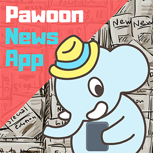 Pawoon News(パウォーン ニュース)