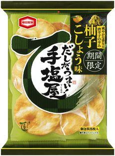 だしを引き立てる爽やかな柚子こしょうの味わい 『手塩屋 柚子こしょう味』新発売!