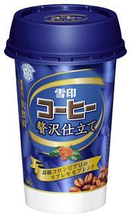 【雪印メグミルク】『雪印コーヒー 贅沢仕立て』200g  2018年9月25日(火)よりリニューアル発売