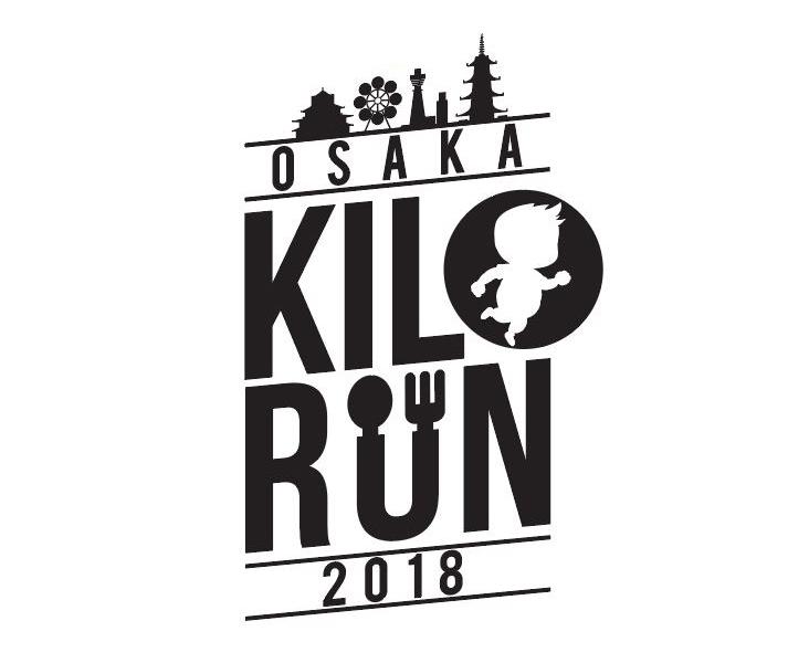 最も体重を増やしたランナーを表彰。日本初!「走って食べて観光する」タイ発のユニークなランニングフェスティバル『KILORUN OSAKA 2018』大阪で開催。