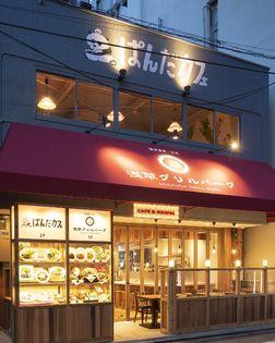 浅草で人気の「洋食屋」と「親子カフェ」の コラボ店舗がオープン!