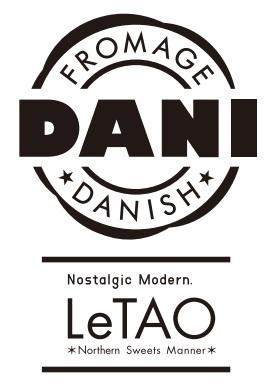 【初出店】並んでも食べたい!ルタオの新ブランドが浜松に初登場!フロマージュデニッシュ・デニルタオ、遠鉄百貨店に期間限定出店