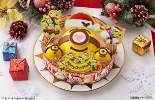 「ミニオン」のクリスマスケーキが登場  顔を描いて、ピックを飾って、楽しくデコレーション!