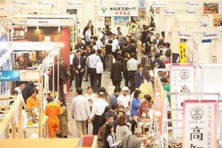 小売・中食・外食業界向けの 食材・設備などを扱う企業が350社以上集結! 九州最大級の商談展を11月7日・8日に福岡にて開催