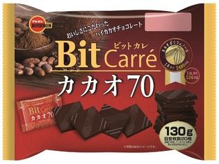 ブルボン、ハイカカオの薄板チョコレート 「130gビットカレカカオ70」を10月2日(火)に新発売!