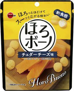 ブルボン、ほろ~り食感とチーズの濃厚感 「ほろボーノチェダーチーズ味」を10月2日(火)に新発売!