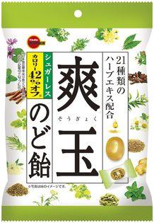 ブルボン、21種類のハーブエキスを配合した 「シュガーレス爽玉(そうぎょく)のど飴」を 10月2日(火)に新発売!