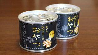 金箔入りおかきの缶詰「天下人 ひでよしのおやつ」発売