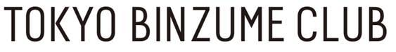 青山ファーマーズマーケット×全国の農家×トップシェフ×ガラスびんがコラボ!日本全国の農家さんの旬な素材と想いをガラスびんに詰めてお届けする新ブランド「TOKYO BINZUME CLUB」が誕生!