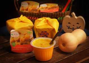 """ハロウィンの用意は時短で本格的に!レンジで1分20秒、 栄養満点お手軽ス―プに新味""""バターナッツかぼちゃ""""10/17登場!"""