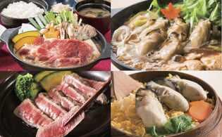 """アツアツ、ほっこり。寒くなる季節に恋しい""""鍋""""が登場 「牡蠣と赤身牛肉の饗宴」フェア"""