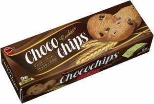 ブルボン、「チョコチップクッキー」と「バタークッキー」を食べきり対応の分包装で10月23日(火)に新登場!