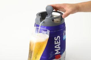 ベルギー本格生ビール「最初で最後」の5リットル樽で日本初登場! 「マースピルス 5リットル樽生」111本の数量限定で10月25日発売