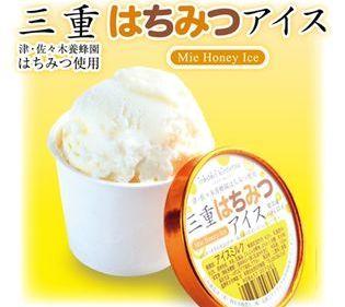 近鉄沿線の地域商品ブランド「irodori kintetsu」第12番目の新商品 「三重はちみつアイス」を新発売!! ~三重県津市の佐々木養蜂園のはちみつを使用した新しい三重のスイーツ~