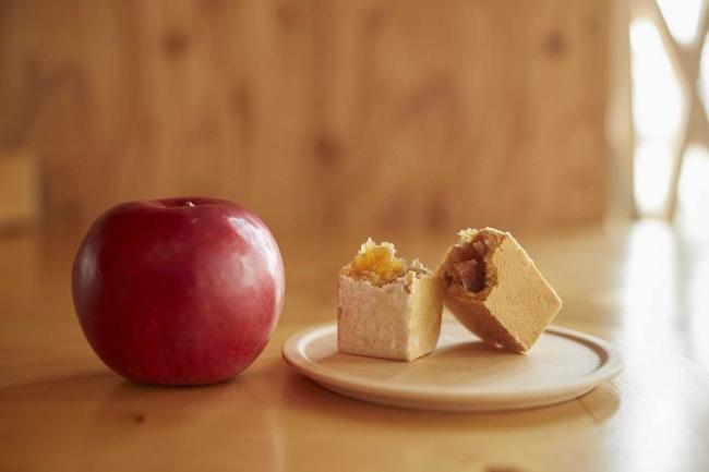 りんごケーキ5個入り 税込1,500円