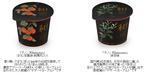 ダノンジャパン、 日本発のデザートヨーグルトブランドを新投入 「ダノン 和Selection」 第1弾は、和歌山県産「あんぽ柿」と鹿児島県産「抹茶」
