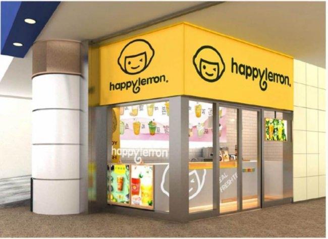 台湾茶ドリンクスタンド「happylemon京王新宿店」が11月29日(木)オープン!