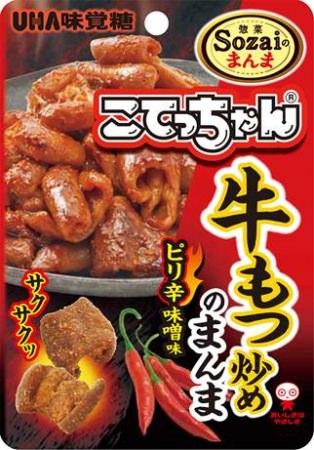 """お菓子になったあの「こてっちゃん」が待望の第2段""""ピリ辛味噌味""""で新登場!!"""