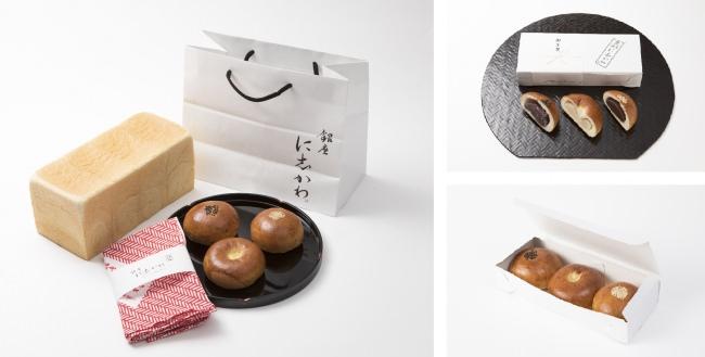 新春初売り!「食パン福袋」を限定販売。1月3日より3日間、1日50セット。